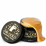 Маска для лица с 24 каратным золотом PIOLANG 24k GOLD WRAPPING MASK, 80 мл