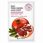 Маска тканевая для лица Гранат Skin Planet daily fresh garden mask sheet POMEGRANATE 25гр