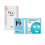 Маска-активатор КАРБОКСИТЕРАПИЯ/НАБОР ПАУЧЕЙ CO2 Esthetic Formula Carbonic Mask, 5шт