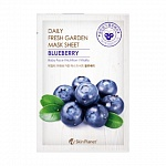 Маска тканевая для лица Черника Skin Planet daily fresh garden mask sheet BLUEBERRY 25гр